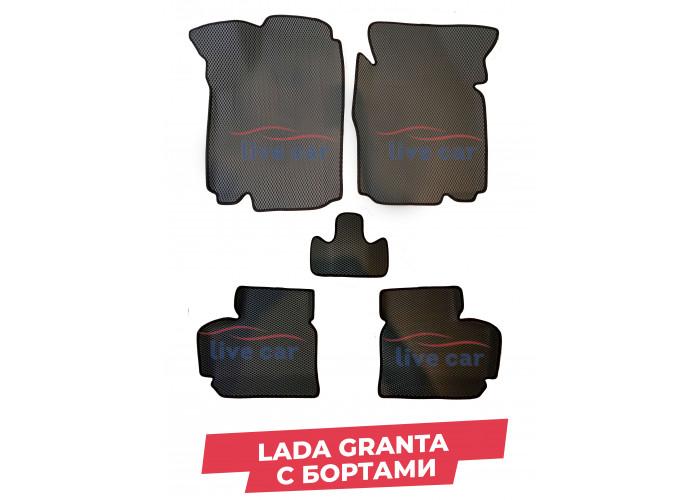 3d коврики Лада Гранта с бортами Ева